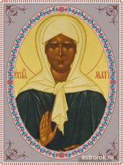 2 мая День памяти Блаженной Матроны Московской, народные приметы и традиции