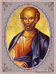 23 мая чествуется память святого Симона Кананита, Симонов день, народные приметы, традиции