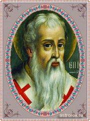 25 мая Рябиновка (Епифанов день), память Епифания Кипрского, народные приметы и традиции