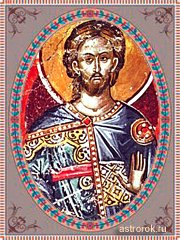 27 мая Сидор Бокогрей, память святого Исидора, народные приметы и традиции