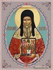 28 05 - 28 мая Пахом Бокогрей (Теплый), память святого Пахомия Великого, народные приметы и традиции