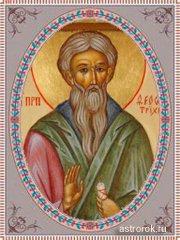 3 мая день памяти святого Феодора Трихины, народные приметы и традиции