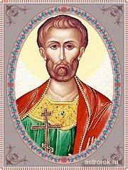 31 мая Семь святых дев (Федот Овсяник), народные приметы и традиции