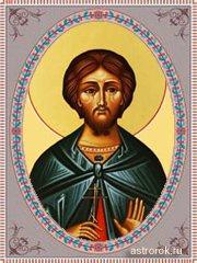 7 мая Евсеев день (Евсея), Евсевия Никодмидийского, народные приметы и традиции
