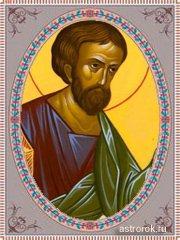 8 мая День апостола Марка, народные приметы и традиции