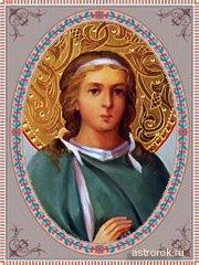 9 мая День Глафиры-Горошницы (святая Глафира Амасийская), традиции и народные приметы