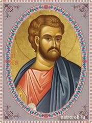 22 10 - Святые 22 октября Иаков Алфеев, Аверкий Иераспольский, традиции и народные приметы