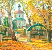 Церковные праздники в сентябре