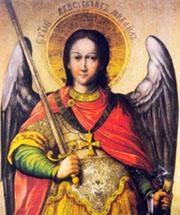 гороскоп архангелов