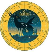Любовный гороскоп для Козерогов на 2018 год