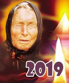 Предсказания Ванги на 2019 год, что ждет Россию (дословно) рекомендации