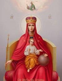 с 22 декабря по 20 января Державная икона Божьей Матери