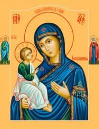 Икона Божьей Матери «Иерусалимская» с 24 октября по 22 ноября