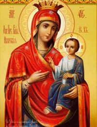с 21 февраля по 20 марта икона Иверская Божьей Матери