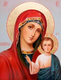 Казанской Божьей Матери с 22 июня по 22 июля