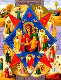 Иконы «Неопалимая Купина» с 24 августа по 23 сентября