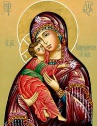 21 января – 20 февраля икона Богоматери «Владимирская»
