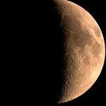 первая 1 фаза луны