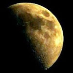вторая 2 фаза луны